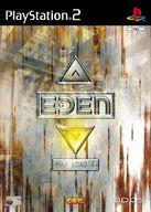 Project Eden, PS2-peli
