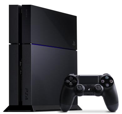 Sony PlayStation 4 (PS4, 500 GB), pelikonsoli