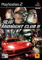 Midnight Club 2, PS2-peli