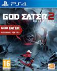 God Eater 2: Rage Burst, PS4-peli
