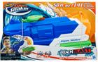 Nerf Super Soaker Breach Blast, vesipistooli