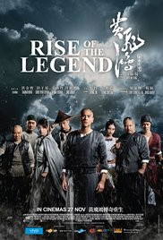 Rise of the Legend (Huang feihong zhi yingxiong you meng, 2014), elokuva