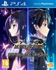 Sword Art Online X Accel World, PS4-peli