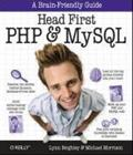 Head First PHP & MySQL (Lynn Beighley Michael Morrison), kirja