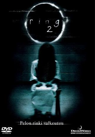 The Ring 2 (2005), elokuva