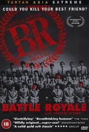 Battle Royale (Batoru rowaiaru, blu-ray), elokuva