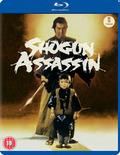 Shogun Assassin (Blu-ray), elokuva
