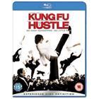 Kung Fu Hustle (Blu-ray), elokuva