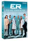 Teho-osasto (ER): kausi 1, TV-sarja