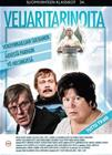 Veijaritarinoita, elokuva