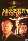 Mississippi palaa (Mississippi Burning), elokuva