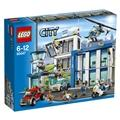 Lego City 60047, poliisiasema
