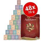 Applaws-säästöpakkaus 48 x 70 g - tonnikalafileet & Tyynenmeren katkaravut
