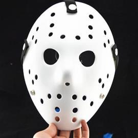 Jason Mask, naamari