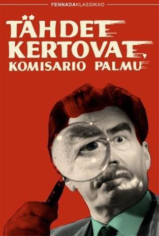 Tähdet kertovat, komisario Palmu, elokuva