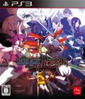 Under Night In-Birth EXE: Late, PS3-peli