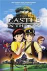 Laputa - Linna taivaalla (Tenkû no shiro Rapyuta, Blu-Ray), elokuva