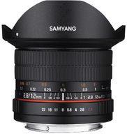 Samyang 12mm f2.8 ED AS NCS Fisheye, objektiivi