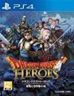 Dragon Quest Heroes, PS4-peli