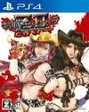 Onechanbara Z2: Chaos, PS4-peli