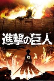 Attack on Titan: Osa 2 (Shingeki no kyojin, Blu-ray), TV-sarja