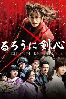 Rurouni Kenshin (Rurouni Kenshin: Meiji kenkaku roman tan), elokuva