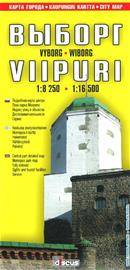 Vyborg. Gorodskoi atlas (rus./fin./angl), kirja