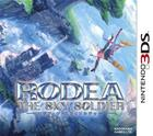 Rodea the Sky Soldier, Nintendo 3DS -peli
