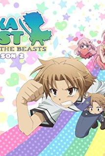 Baka and Test: Summon the Beasts - Kausi 1, TV-sarja