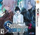 Shin Megami Tensei: Devil Survivor 2 Record Breaker 3DS, Nintendo 3DS -peli