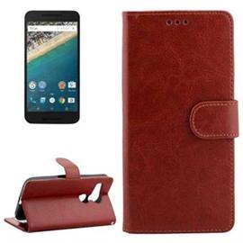 LG Google Nexus 5X, puhelimen suojakotelo/suojus