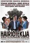 Häiriötekijä (2015, Blu-Ray), elokuva