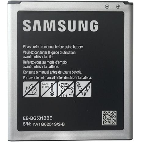 Samsung Galaxy J5, akku