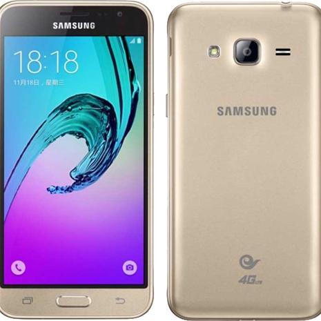 Samsung Galaxy J3 (2016), puhelin
