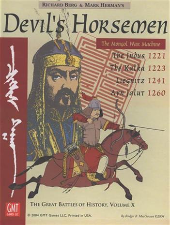 Mamluk (Devil's Horsemen) LAUTA