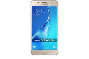 Samsung Galaxy J5 (2016), puhelin