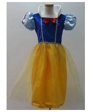 Sini-keltainen prinsessamekko