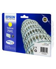Epson 2088610, mustekasetti