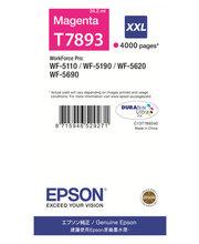 Epson 2088605, mustekasetti