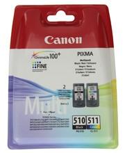 Canon 2012154, mustekasetti
