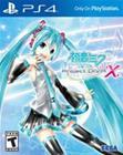 Hatsune Miku: Project Diva X, PS4-peli
