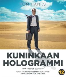 A Hologram for the King (2016, Blu-Ray), elokuva