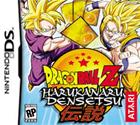 Dragon Ball Z: Harukanaru Densetsu DS, Nintendo DS -peli