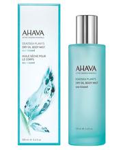 Ahava Dry Oil Body Mist Sea-Kissed 100 ml kuivaöljysuihke