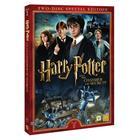 Harry Potter ja salaisuuksien kammio + dokumentti (Harry Potter and the Chamber of Secrets), elokuva