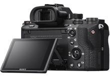 Sony Alpha a7R Mark II (16-35mm + 70-200mm), järjestelmäkamera