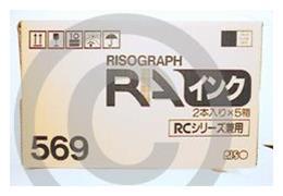 Risograph S-569, mustekasetti