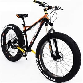 "X-Treme Fatbike 26""/4"", polkupyörä"