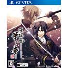 Hakuoki Kyoto Winds, PS Vita -peli