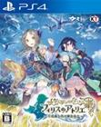 Atelier Firis: The Alchemist And The Mysterious Journey, PS4-peli